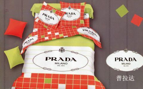 Постельное белье сатин бренд евро bb04-86
