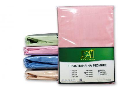 Простыня Сатин однотонная 220х280 розовая