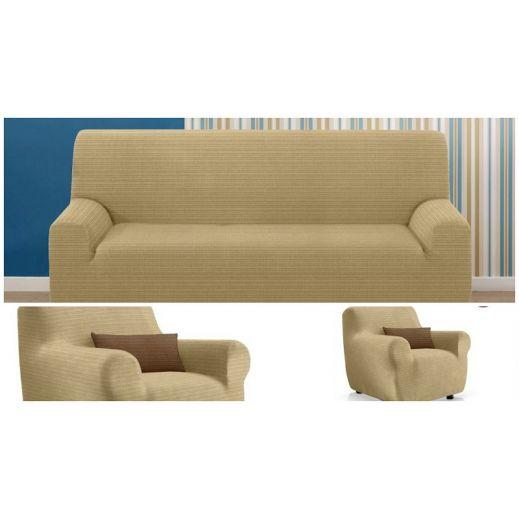 Комплект чехлов ( 2 мест диван и 2 кресла) ИБИЦА бежевый