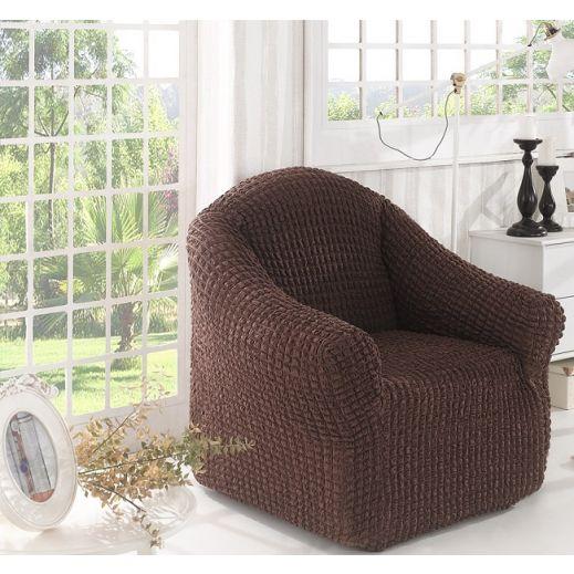 Чехол для кресла без юбки арт2653 коричневый