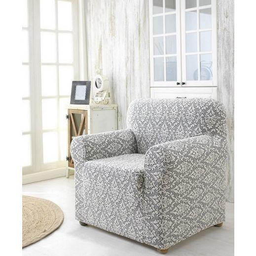 Чехол для кресла Karna MILANO арт2684 натуральный
