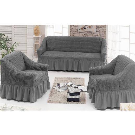 Набор чехлов диван и 2 кресла 3+1+1 Серый арт7565