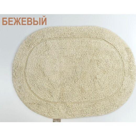 Коврик для ванной овальный GALYA 45x65 Беж (арт 5030)