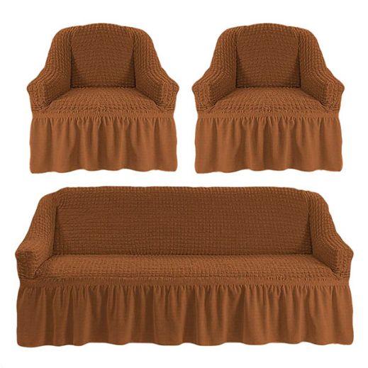 Набор чехлов на диван и 2 кресла Коричневый арт7565