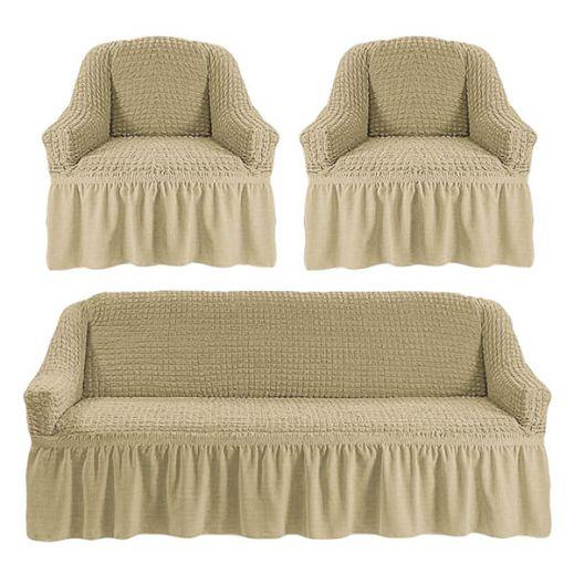 Набор чехлов диван и 2 кресла 3+1+1 Беж Молочный арт ам7565