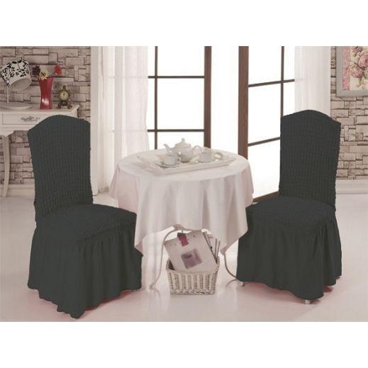 Чехлы на стулья 2 шт Темно-Серый