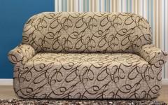 Чехол на 2-3х местный диван ПЕРСИЯ бежевый