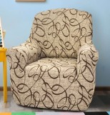 Чехол на кресло ПЕРСИЯ бежевый