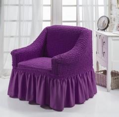 """Чехол для кресла """"BULSAN"""" Фиолетовый"""