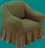 """Чехол для кресла """"BULSAN"""" Коричневый"""