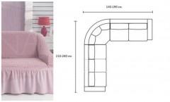 Чехол на угловой диван правосторонний BULSAN 2+3 Светло розовый