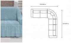 Чехол на диван угловой BULSAN 2+3 левосторонний Голубой