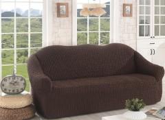 Чехол для дивана двухместный без юбки арт2651 коричневый