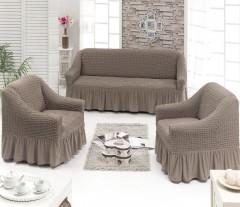 Набор чехлов диван и 2 кресла 3+1+1 Капучино арт7565