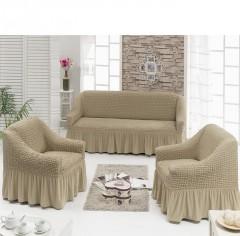 Набор чехлов диван и 2 кресла 3+1+1 Молочный арт7565
