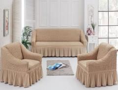 Набор чехлов диван и кресла песок-беж арт7565