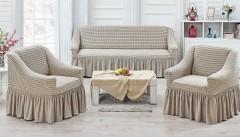 Набор чехлов на диван и кресла Juanna Koza арт9524 крем